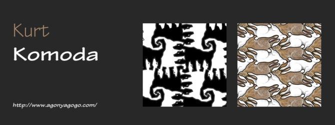 Tessellation Artist Kurt Komoda